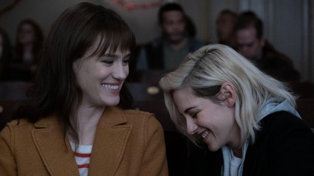 Is Happiest Season on Netflix?